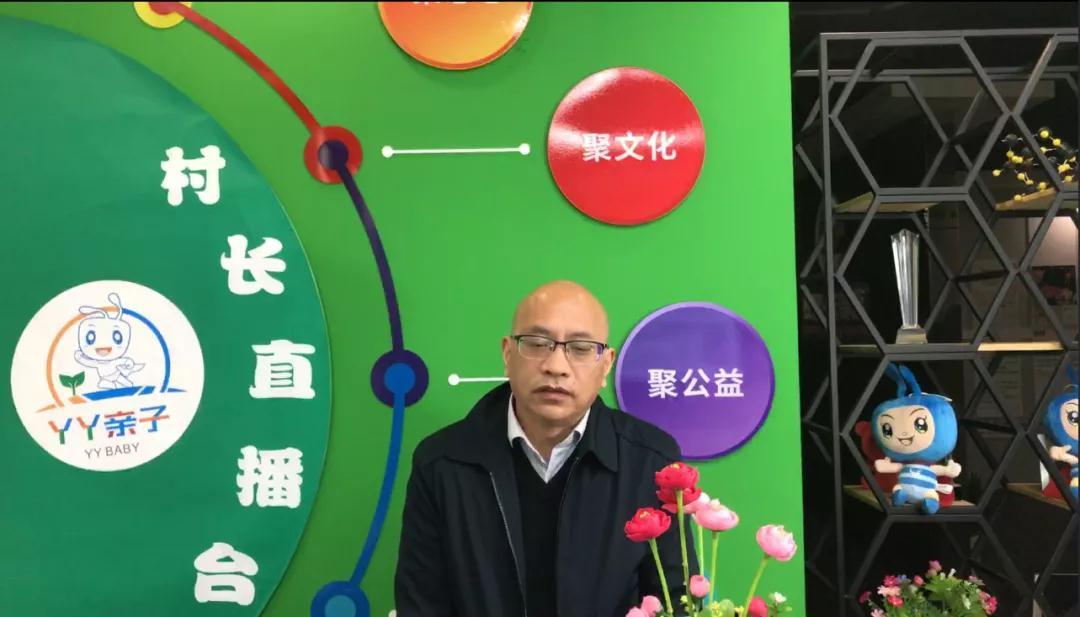 钱塘新区三甲医院儿科主任王远照谈健康育儿